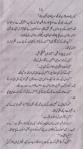 meri_zaat_zara-e-benishan_006