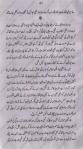 meri_zaat_zara-e-benishan_043