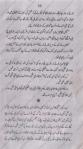meri_zaat_zara-e-benishan_052