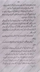 meri_zaat_zara-e-benishan_054