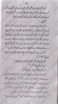 meri_zaat_zara-e-benishan_056