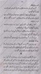 meri_zaat_zara-e-benishan_057