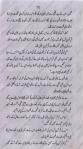 meri_zaat_zara-e-benishan_072