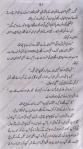 meri_zaat_zara-e-benishan_077