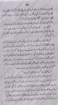 meri_zaat_zara-e-benishan_100