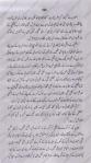 meri_zaat_zara-e-benishan_104