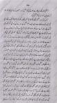 meri_zaat_zara-e-benishan_106