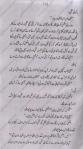 meri_zaat_zara-e-benishan_109