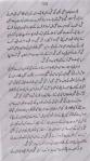 meri_zaat_zara-e-benishan_116