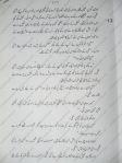 Yeh-Jo-Ik-Subha-Ka-Sitara-Hai-041
