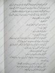 Yeh-Jo-Ik-Subha-Ka-Sitara-Hai-044